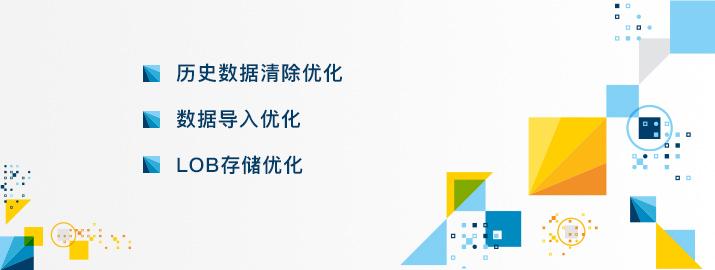 Db2数据库性能优化经验交流——海通证券清算系统批处理性能调优经验分享