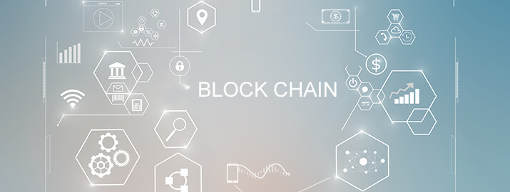 基于区块链的供应链金融平台建设方案设计在线探讨