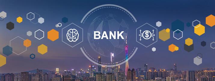 """""""如何基于IBM LinuxONE构建银行新一代核心业务系统""""售前实战演练活动(6月6日 广州)"""