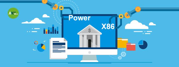 农商行/农信社如何通过云管平台实现Power和X86资源自动化管理
