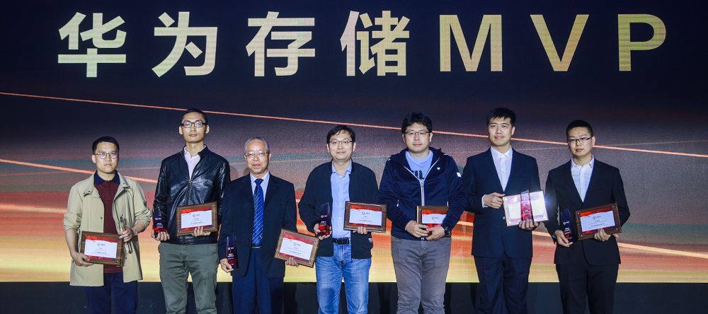 卓越·分享·协作——社区多位存储技术专家获得华为存储MVP荣誉