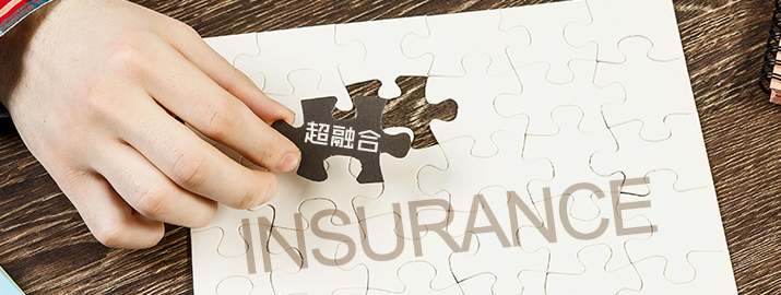 保险行业超融合应用的必要性及选型思路技术探讨